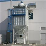 FS PULSE JET BAGHOUSE DUST COLLECTORS AND BIN VENTS